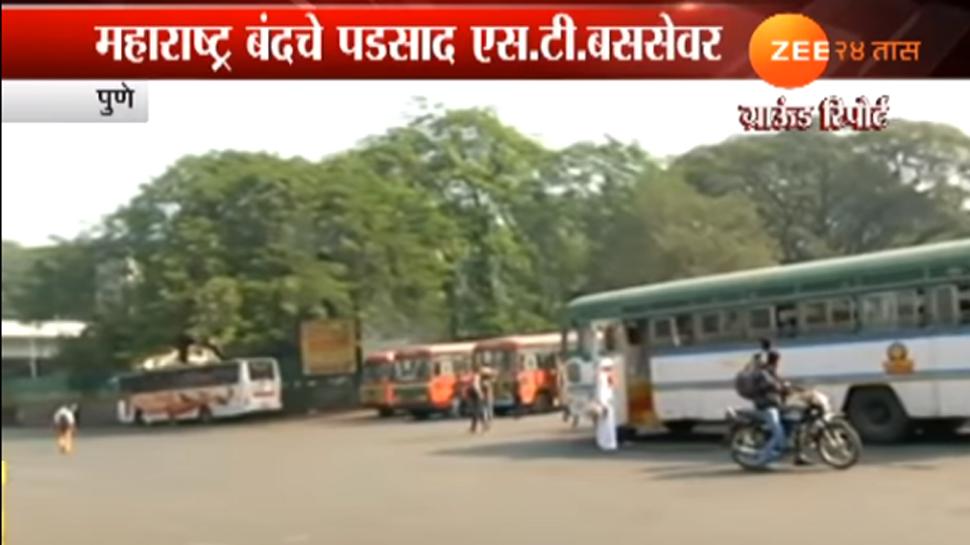 महाराष्ट्र बंद आंदोलन : राज्यात २६ एसटी तर मुंबईत ९० बसची तोडफोड