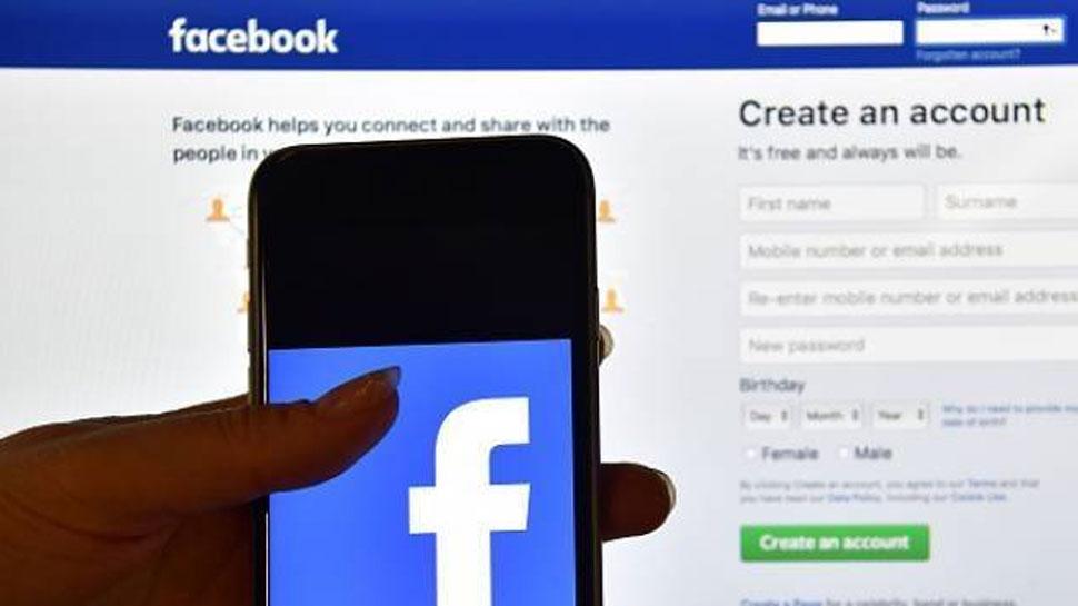 फेसबुकवर ही ५ कामं करता? तर मग व्हा सावध, अन्यथा अकाऊंट होईल बंद