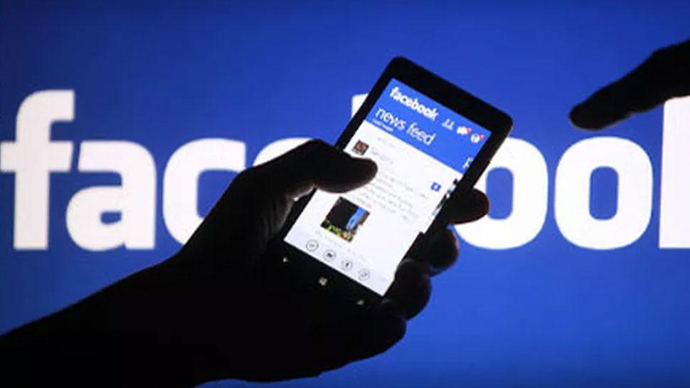 फेसबूकमध्ये होणार 'हे' मोठे बदल