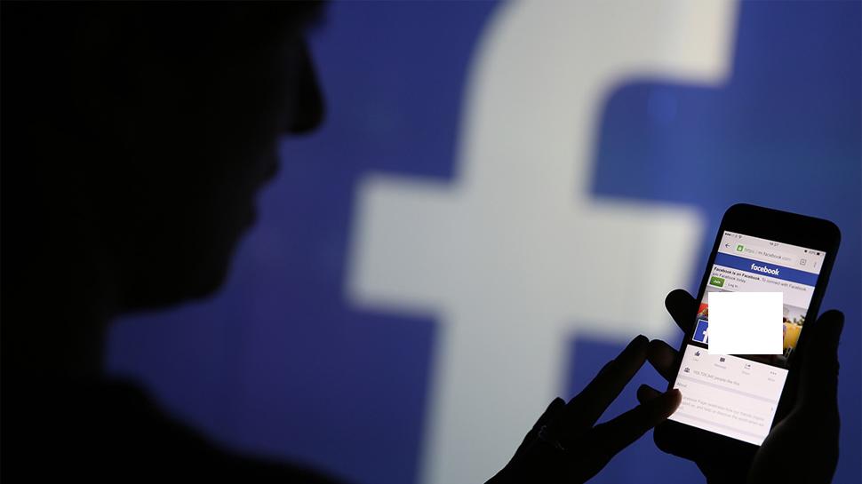 फेसबूकचे 'डिस्लाइक' ऐवजी 'डाऊनवोट'