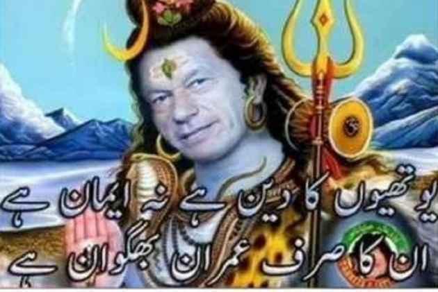 इमरान खान शंकराच्या रुपात, पाकिस्तानमध्ये तांडव