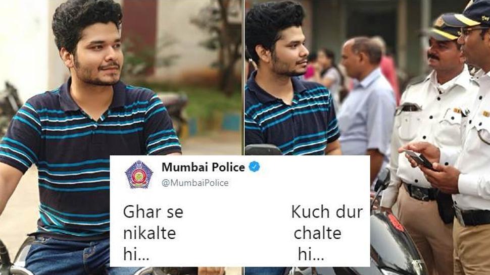 'घर से निकलते ही' मुंबई पोलिसांचं ट्टिट, सोशल मीडियावर हीट