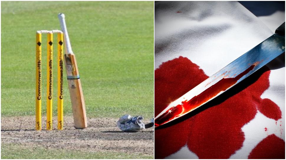 क्रिकेट: आऊट केल्याच्या रागातून बॅट्समनकडून बॉलरवर चाकूने वार