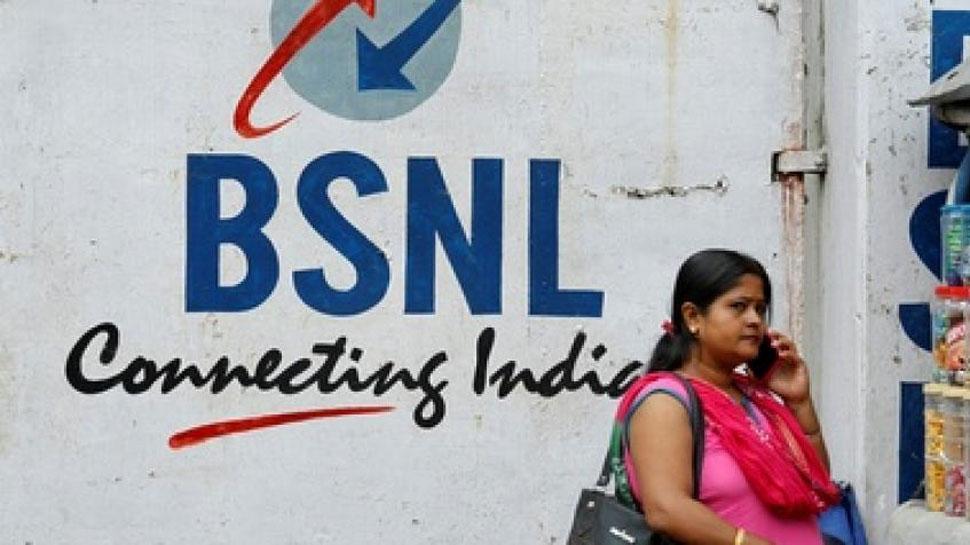 BSNL ग्राहकांसाठी गुडन्यूज, विना सिम कोणत्याही नंबर करु शकता कॉल