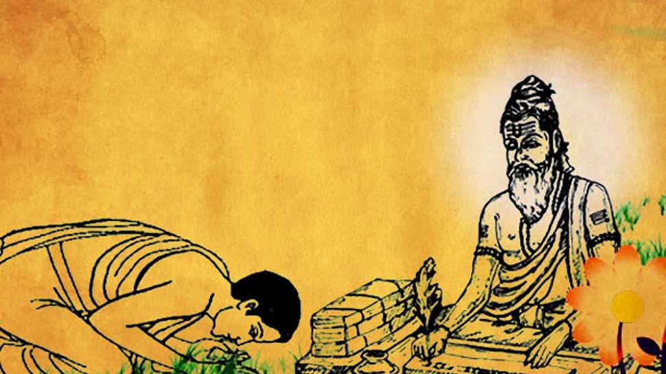 गुरूपौर्णिमा : काय आहे यंदाचा गुरूपौर्णिमेचा मुहूर्त, कशी कराल पूजा ?