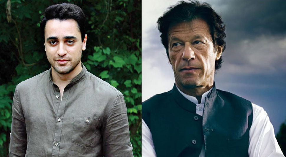 पाकिस्तानी नागरिक जेव्हा 'गलती से मिस्टेक' करतात!
