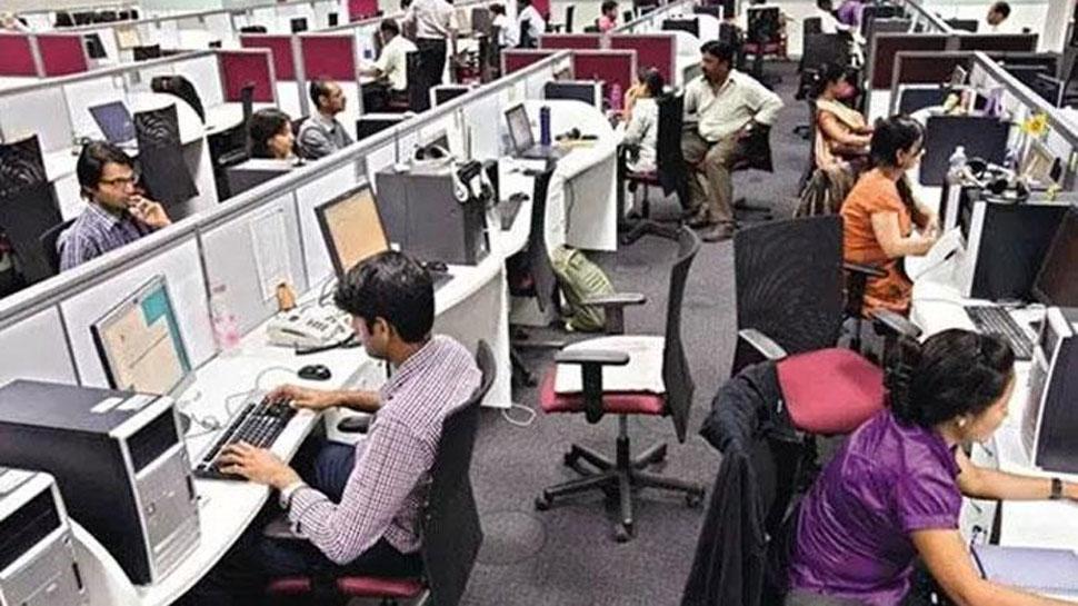'फेसबूक'ला हवेत २० हजार कर्मचारी, पगार ४ लाख रुपये