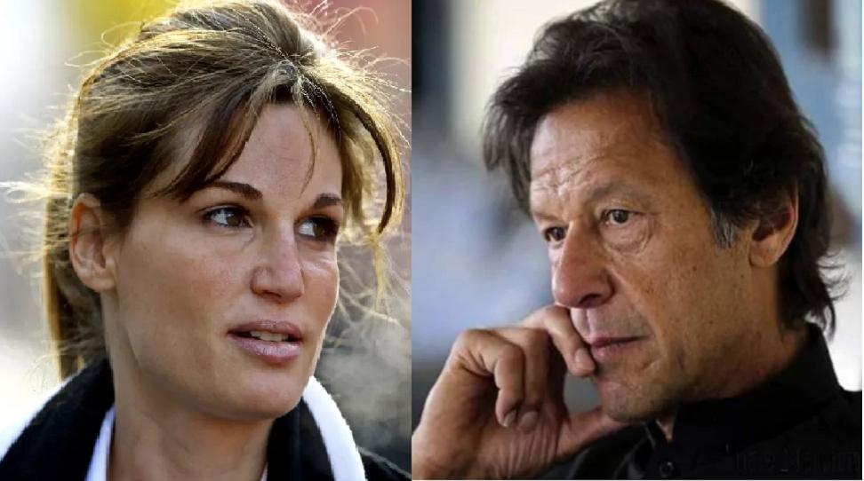पंतप्रधान इमरान यांच्या पूर्व पत्नीने पाकिस्तान सरकारला सुनावलं