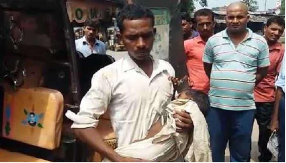 भारत बंद आंदोलनादरम्यान 2 वर्षाच्या चिमुकलीचा मृत्यू