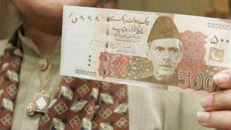 दिवाळखोर पाकिस्तानवर भीक मागण्याची वेळ, पाकिस्तानी रुपयाची दुर्दशा