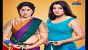 First Day First Show | Marathi Film Review Vazandar 11th November 2016