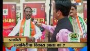 Nagarpalika Ransangram | Ratnagiri | 24th November 2016