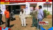Zee Helpline Gondiya