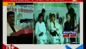 Nagarpalika Ransangram | Latur | Ashok Chavan | Criticise BJP Goverment