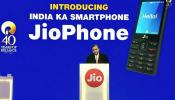 धमाका! जिओ फीचर फोनचं बुकींग पुन्हा सुरु होणार!