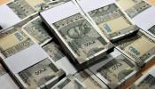 'या' शिक्षकांचा पगार वाढला, मिळणार २५,००० रुपये