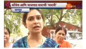 भाजप-काँग्रेस कार्यकर्त्यांमध्ये हाणामारी, 8 जखमी
