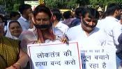 'महाराष्ट्रातही भ्रष्ट अधिकाऱ्यांना वाचवणारा कायदा'