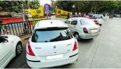 बेकायदेशीरपणे गाडी पार्क केल्याचा फोटो क्लिक करा, मिळवा बक्षीस