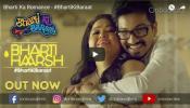 व्हिडिओ : भारती सिंह आणि हर्षचा रोमँटिक व्हेडिंग साँग