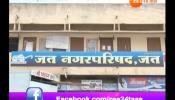 जत नगरपरिषदेत भाजप आणि काँग्रेसमध्ये 'कांटे की टक्कर'