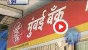 मुंबई बॅंक गैरव्यवहार, राज्य सरकारकडून संचालकांना क्लीनचिट