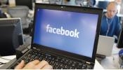 फेसबुक लॉन्च करणार व्हिडिओ वेबसाईट ; पैसे कमवण्याची सुवर्णसंधी