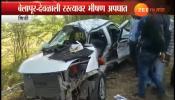 दोन कारची स्पर्धा बेतली जीवावर, अपघातात ५ जण ठार