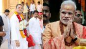 गुजरात निवडणूक २०१७ : गुजरातमध्ये कॉंग्रेस ५४ जागांवर आघाडीवर
