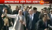 नेतान्याहू अहमदाबादमध्ये दाखल, मोदींनी केलं स्वागत