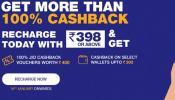 जिओ युजर्ससाठी बंपर ऑफर ; मिळेल ७०० रुपयांचा कॅशबॅक