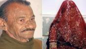 एकटेपणा घालविण्यासाठी ६० वर्षीय वृद्धाने केले लग्न, ८ दिवसानंतर नववधुने उडवली झोप