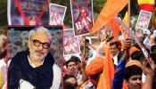 करणी सनेची २५ जानेवारीला 'भारत बंद' ची हाक