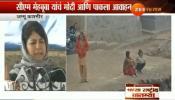 'जम्मू-काश्मीरला युद्धाचा आखाडा बनवू नका'