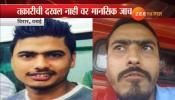 सांगलीनंतर विरार पोलिसांनी घेतला २ भावांचा जीव