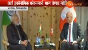 'दावोस'मध्ये पंतप्रधान मोदी देणार 'न्यू इंडिया'चा नारा