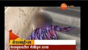 मुंबई: नालासोपाऱ्यात तरूणीवर बलात्कार करून खून