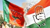 गुजरातच्या नगरपालिका निवडणुकांचे निकाल, विजयानंतरही भाजपला धक्का