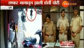 VIDEO : 'गणपती'चोर दोन तासांत पोलिसांच्या ताब्यात