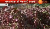 VIDEO : आपल्या घरात येणाऱ्या भाज्यांचे हे धक्कादायक वास्तव