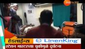 VIDEO : स्टेशन मास्तरच्या छोट्या चुकीमुळे दोन हमाल लोकलखाली चिरडले