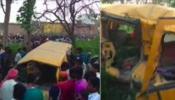 स्कूल बस अपघातात १३ मुलांचा मृत्यू