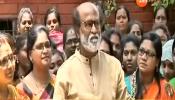 कर्नाटक विधानसभा निवडणूक निकालावर रजनीकांंत  म्हणाले ...