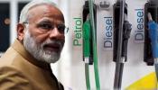 बातमी तुमच्या कामाची : इंधनाच्या वाढत्या किंमतींवर पंतप्रधान मोदींचा नवा उपाय