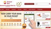 सारस्वत बँकेत नोकरीची सुवर्णसंधी, ३०० जागांसाठी मागवले अर्ज