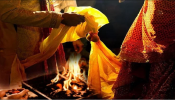 विचित्र लग्न: एक नवरदेव तीन वधू; एकाच मंडपात घेतले फेरे