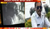 CCTV फुटेज : १८ वेळा भोसकून पोलिसाची क्रूर हत्या