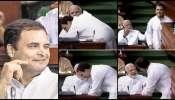 मोदीजी मेडिकल टेस्ट करा!; राहुल गांधींच्या गळाभेटीनंतर भाजप नेत्याचे वक्तव्य