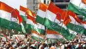 पंजाब स्थानिक स्वराज्य निवडणुकीत काँग्रेसची बाजी, भाजप युतीला झटका
