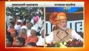 Shirdi CM Fadanvis And PM Modi On Drought HelpTo Maharashtra